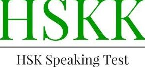Examen HSKK (HAN YU SHUI PING KOU YU KAO SHI): Servicios  de Academia de chino Barakaldo