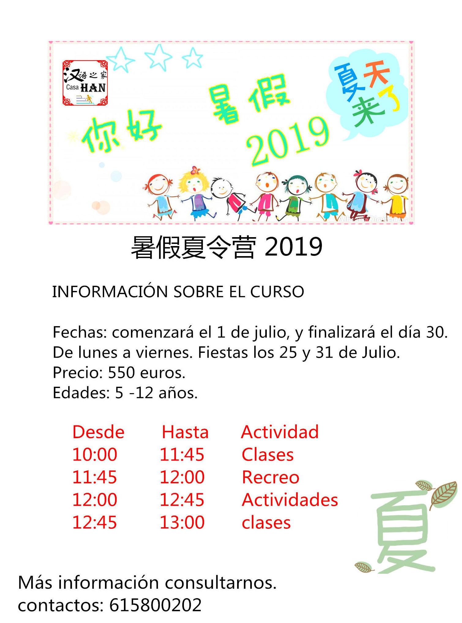 CAMPAMENTO DE VERANO EN BARAKALDO 2019 JULIO: Servicios  de Academia de chino Barakaldo