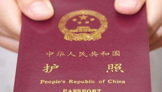 Visado de China: Servicios  de Academia de chino Barakaldo