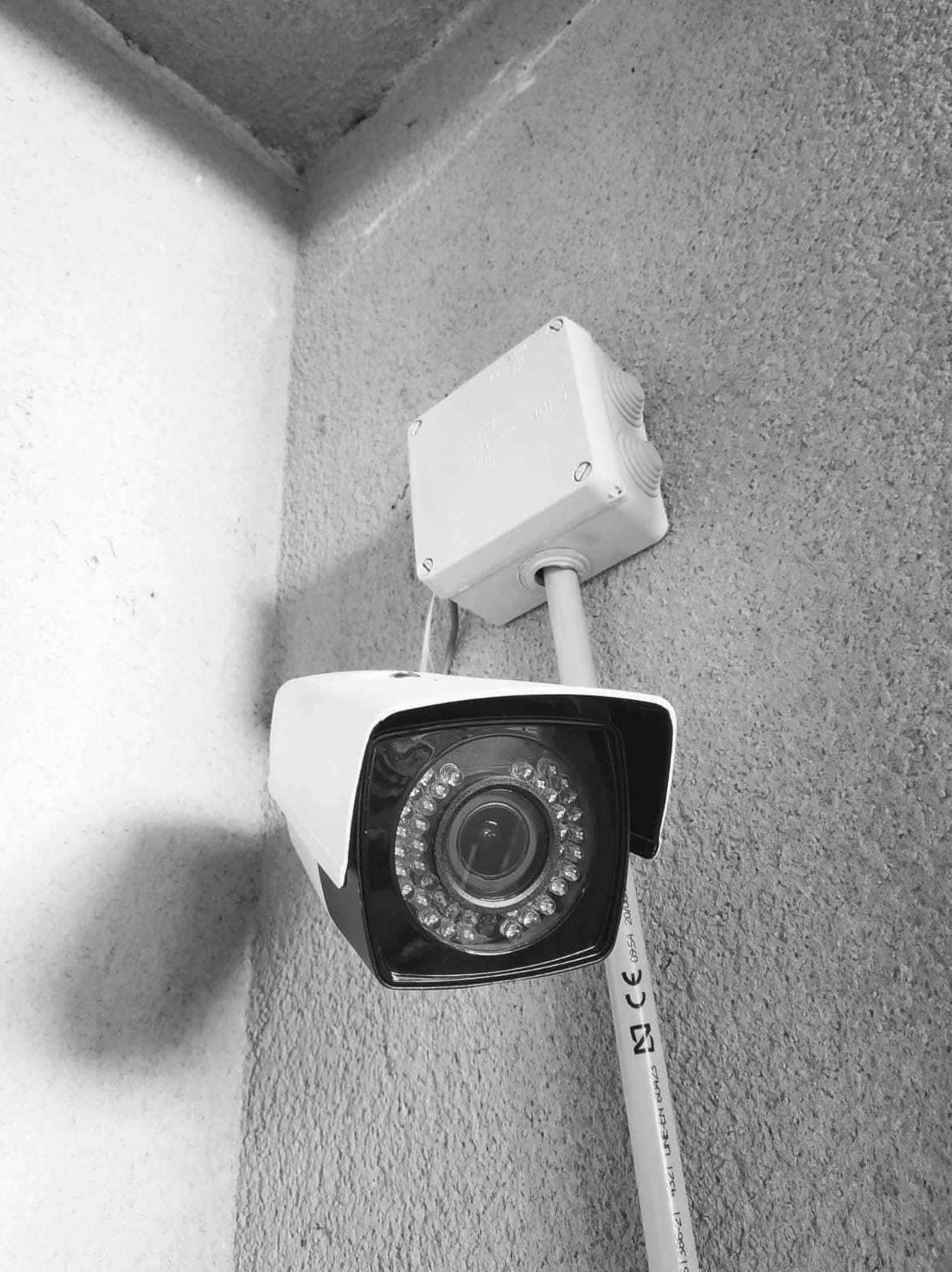 Seguridad en Comunidades de Vecinos