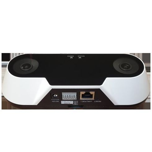 Camara contadora de personas :  Productos VeoVeo Technology de VeoVeo Technology SL