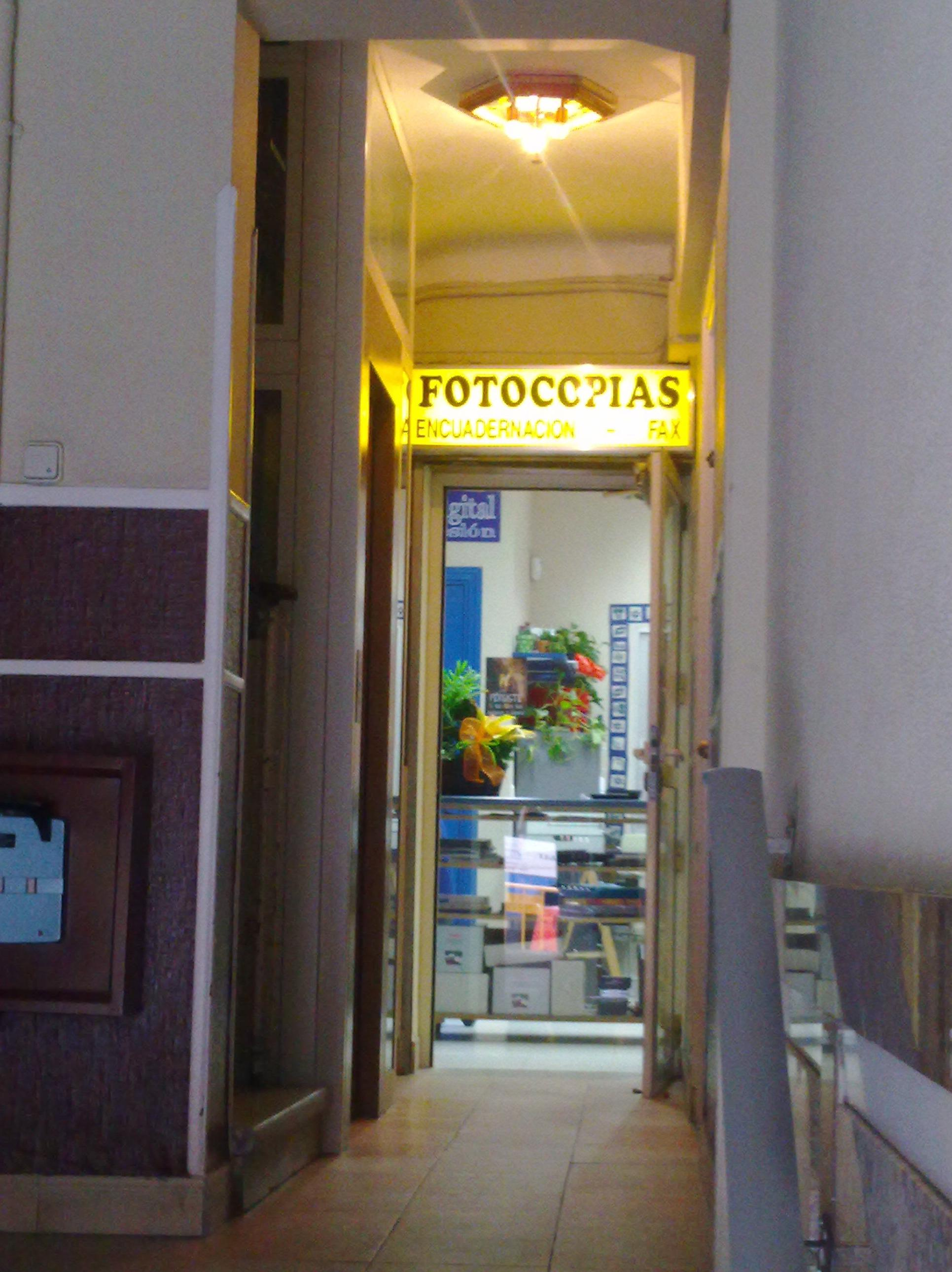 Pasillo de entrada a la tienda