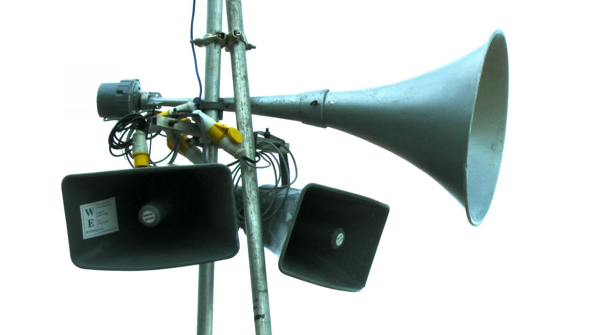 Megafonía e interfonía: Nuestros servicios de IMESA Instalaciones 2010