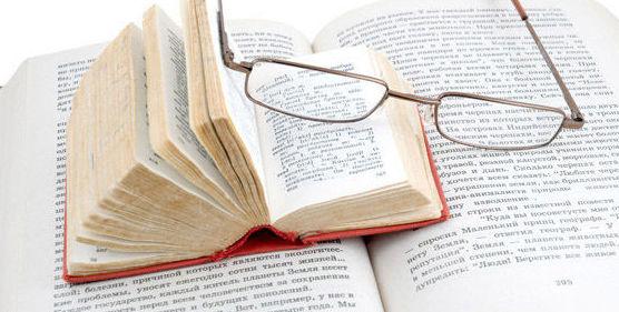 Servicios de traducción: Especialidades de Rocío Sanz Pastor Traductor Jurado