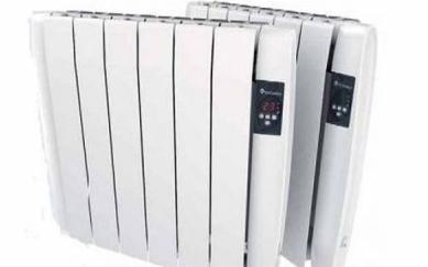 emisores térmicos en Vigo