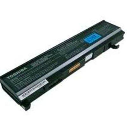 Baterías ordenador: Productos de Jesfeltom, S. L.