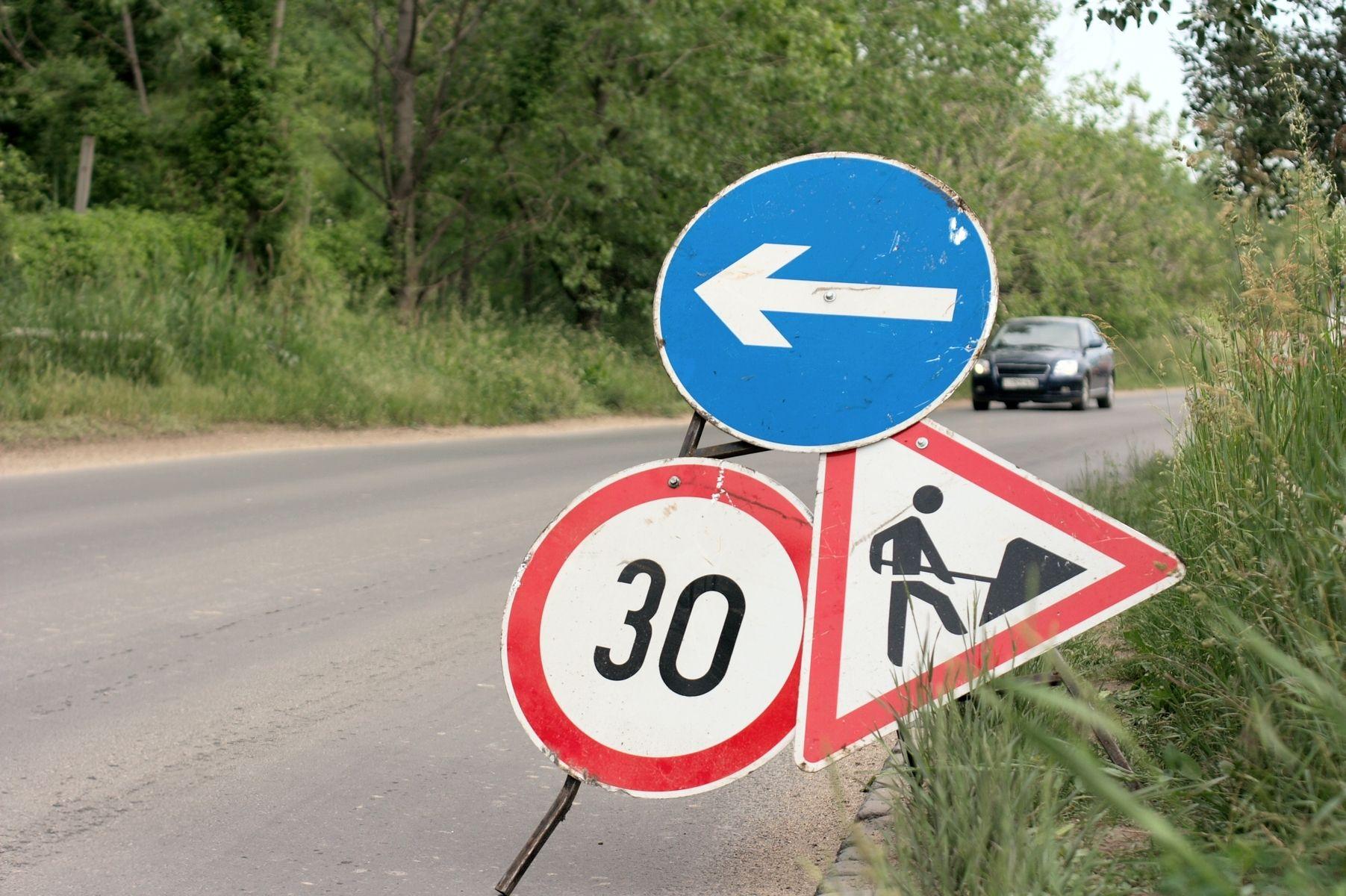 Alquiler de señales en Madrid