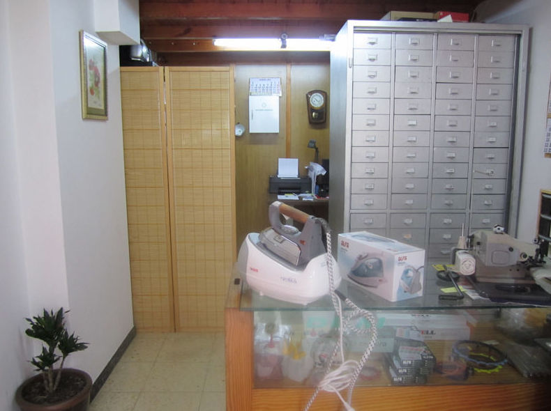 Servicio técnico de máquinas de coser