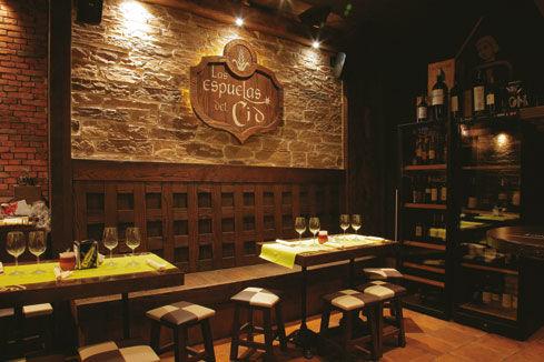 Foto 4 de Cocina castellana en Burgos | Las Espuelas Del Cid