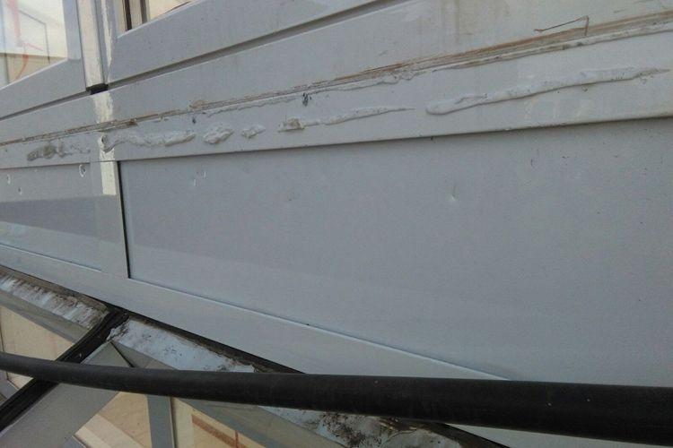 Trabajos de aluminio a medida