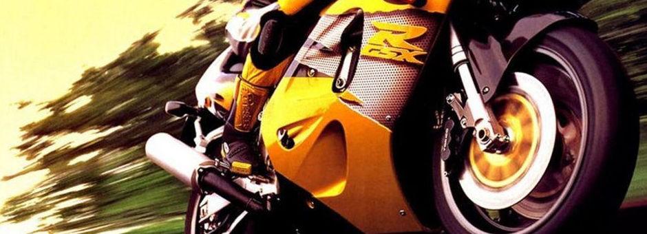 Mecánica: Catálogo de Motomax