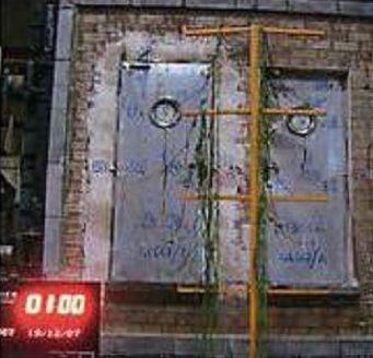 Puerta batiente cortafuegos ensayo para certificación