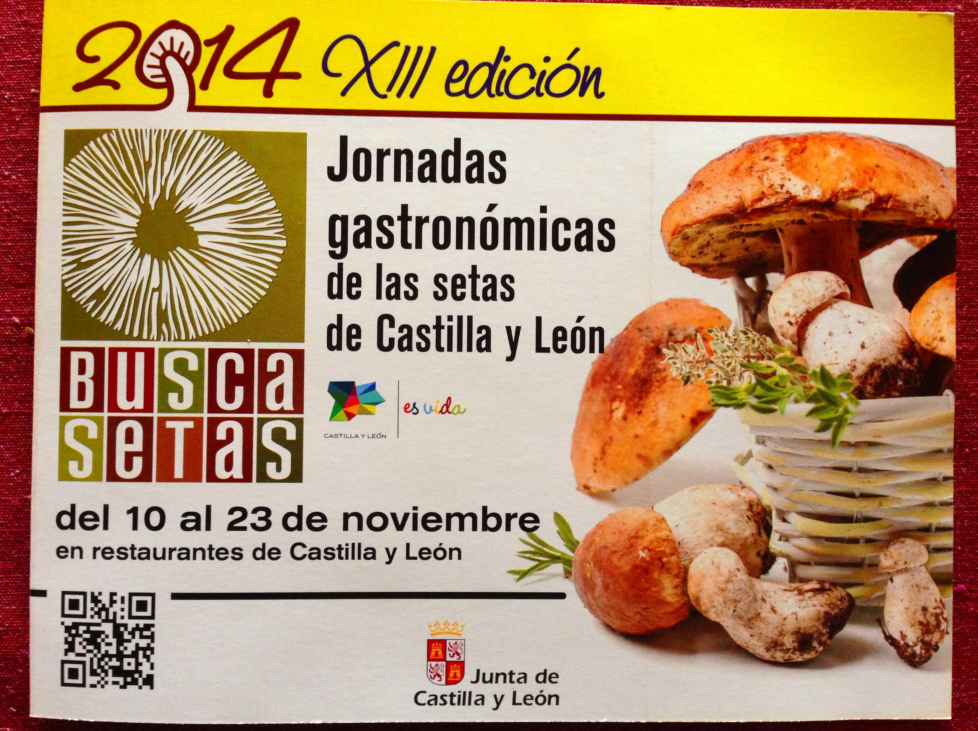 Foto 26 de Restaurante en Vallejera de Riofrío | La Corrobla