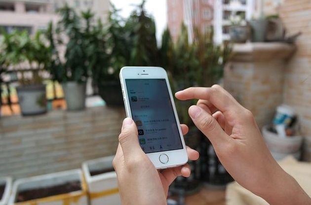 Adicción al móvil: INFORMACIÓN de Asoc. Alavesa de Jugadores en Rehabilitación