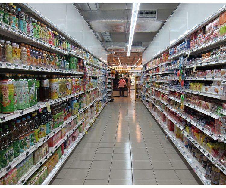 Pequeño supermercado