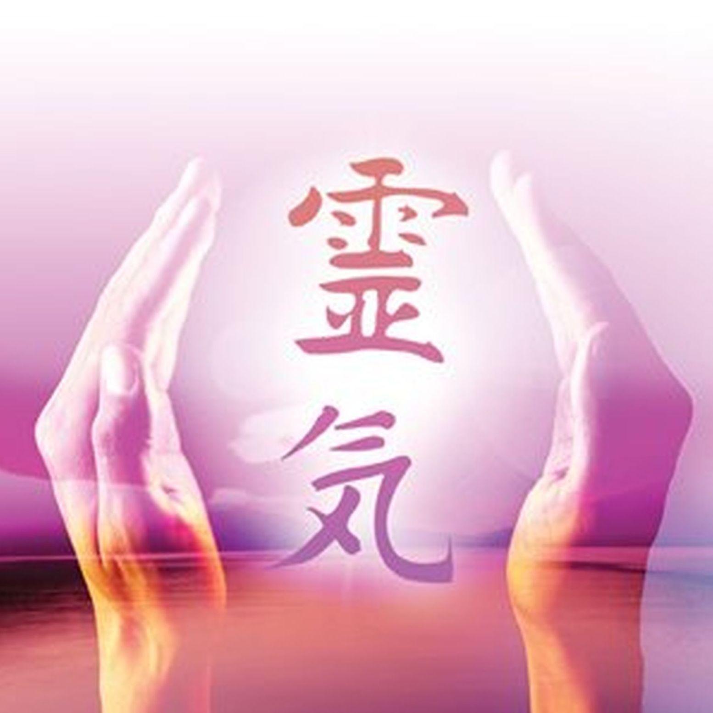 Terapias vibracionales y energéticas